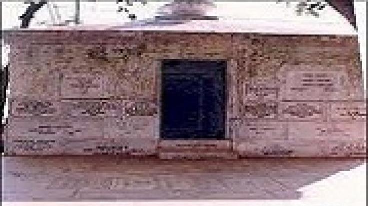 Nerasa Devi Temple, Naras, Bilaspur, Himachal Pradesh