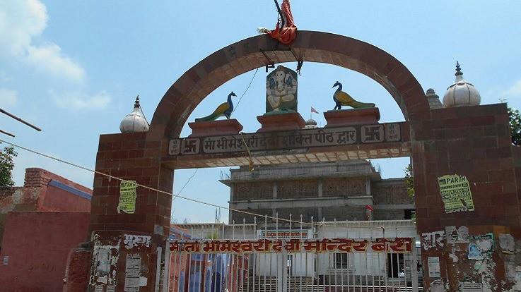 Mata Bhimeshwari Devi, Beri, Jhajjar, Haryana