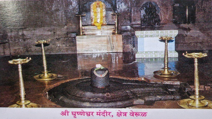 Grishneshwar Jyotirlingam- A Blessing in itself