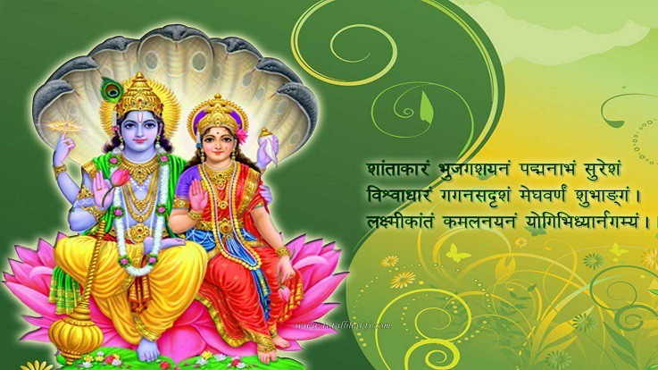 Significance of  Yogeshwara Dwadashi