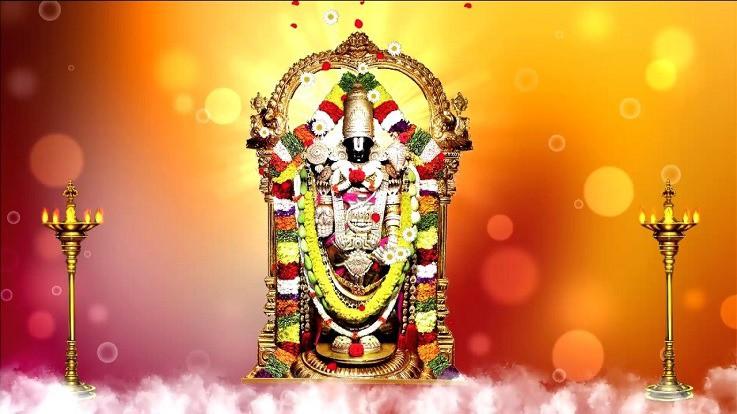 Suprabhatam Seva in Tirumala, Tirupati